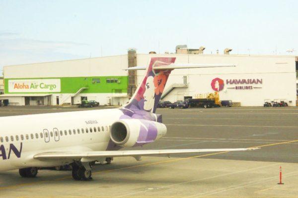 Go to Hawaii aloohaa.com